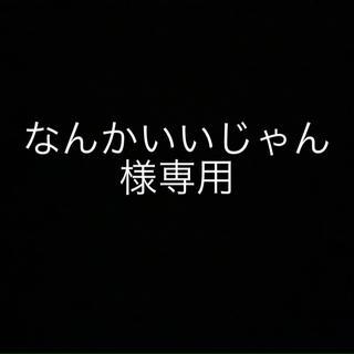 スポーツタイツ(その他)