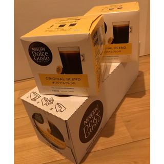ネスレ(Nestle)のネスレ ドルチェグスト オリジナルブレンドコーヒー カプセル(コーヒー)
