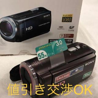 SONY - SONYハンディカム HDR270V +おまけ