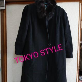 cojana TOKYO STYLE フォックスファー ロングコート(毛皮/ファーコート)