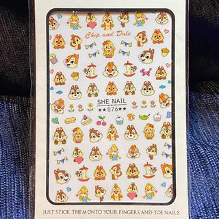 ディズニー(Disney)のチップとデール ネイルシール 手帳シール デコ ネイル ワンポイント(ネイル用品)