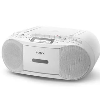 SONY CDラジカセ CFD-S70(ラジオ)