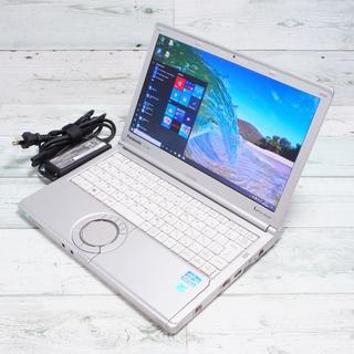 パナソニック(Panasonic)のレッツノート NX2 win10 i5 4GB 250GB wifi カメラ(ノートPC)