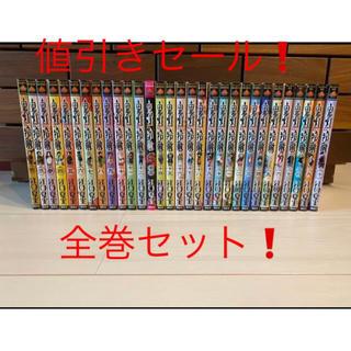 ショウガクカン(小学館)の鬼灯の冷徹 1〜30巻 全巻セット(全巻セット)