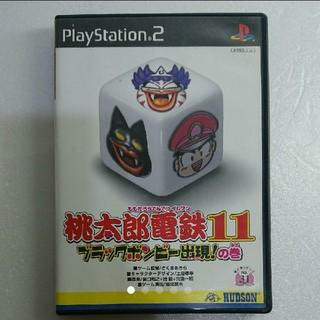 プレイステーション2(PlayStation2)のPS2ソフト 桃太郎電鉄11 ブラックボンビー出現!(家庭用ゲームソフト)