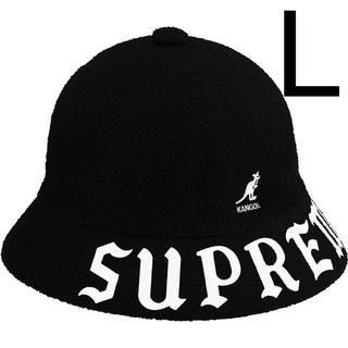 シュプリーム(Supreme)のLサイズ Supreme Kangol Bermuda Casual Hat(ハット)