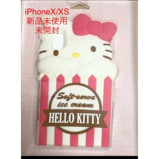 サンリオ(サンリオ)のiPhone X/XS iPhoneケース キティ サンリオ(iPhoneケース)