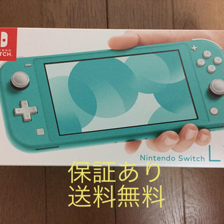 新品未開封  Nintendo  Switch light本体(家庭用ゲーム機本体)