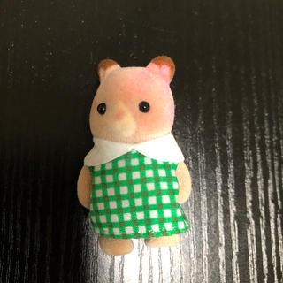 エポック(EPOCH)のシルバニアファミリー ハムスター赤ちゃん(ぬいぐるみ/人形)