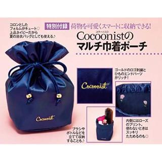 Cocoonist - 美人百花 付録 2019年7月