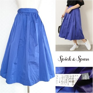 Spick and Span - 美品【スピックアンドスパン】サテンタックフレアスカート