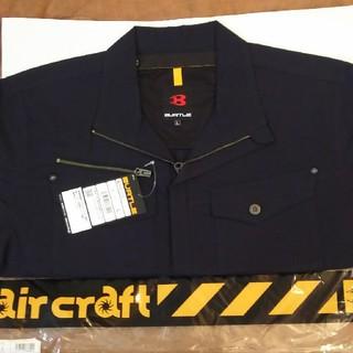 バートル(BURTLE)のぽちま様専用!AC-1131エアークラフト!長袖ブルゾンネイビーサイズL(ブルゾン)