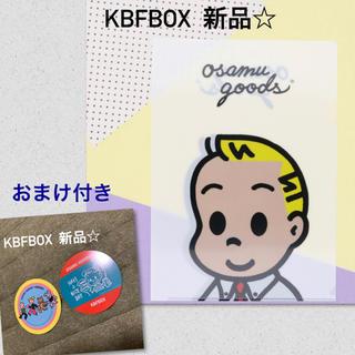 KBF - オサムグッズ  クリアファイル ジャック