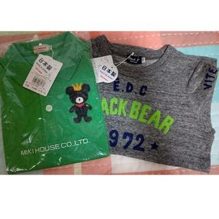 ミキハウス(mikihouse)の新品ミキハウスブラックベアTシャツ半袖ポロシャツ110車クマ(Tシャツ/カットソー)