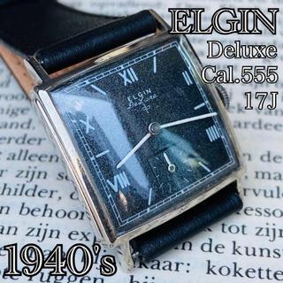 エルジン(ELGIN)の★1940's/エルジン/手巻き/メンズ/腕時計/ビンテージ/アンティーク(腕時計(アナログ))