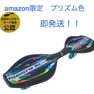 ラングスジャパン リップスティックミニ デラックス プリズム(ボード)