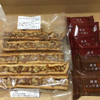 クルミっ子 切り落とし 割れカケ有り/横濱レンガ通り(菓子/デザート)