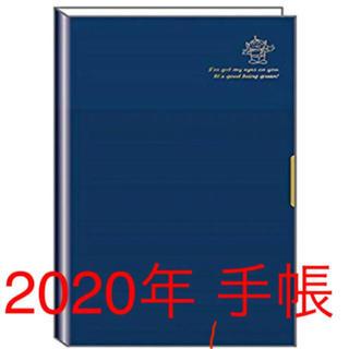 ディズニー(Disney)の⑤2020年 デルフィーノ B6サイズ インデックス付き手帳 エイリアン(カレンダー/スケジュール)