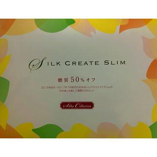 MARUKO - マルコ シルククリエイトスリムX 糖質オフ