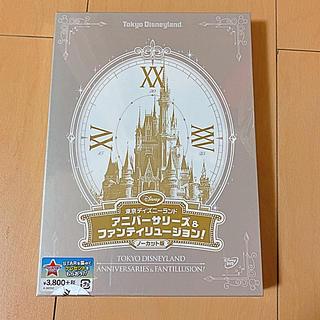 Disney - 東京ディズニーランド アニバーサリーズ&ファンティリュージョン!<ノーカット版>