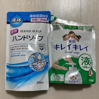ライオン(LION)の【新品】ハンドソープ2個(液体)(ボディソープ/石鹸)