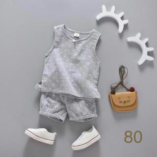 Baby セットアップ 星グレー 80(タンクトップ/キャミソール)