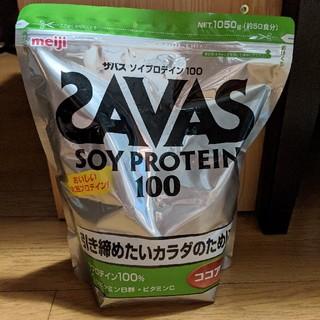 SAVAS - 新品 ザバス ソイプロテイン 1050g ココア