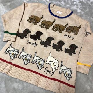 カステルバジャック(CASTELBAJAC)のカステルバジャック  子供用セーター(ニット)