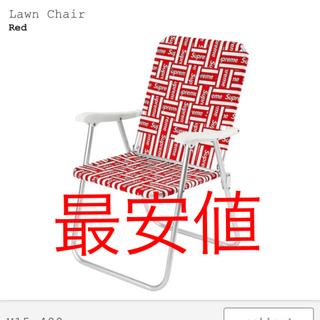 シュプリーム(Supreme)のSupreme Lawn Chair 椅子 チェア chair 20ss(折り畳みイス)