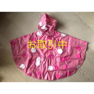 hakka baby - ハッカベビー レインポンチョ レインコート 子供かっぱ ピンク水玉柄 可愛い!