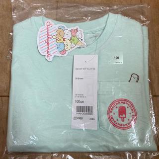 ユニクロ(UNIQLO)の新品 すみっコぐらし Tシャツ 100(Tシャツ/カットソー)