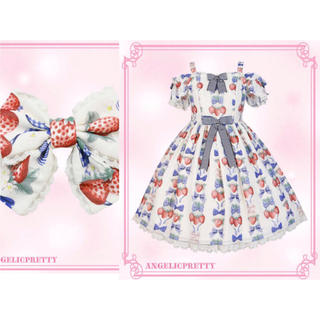 Angelic Pretty - Strawberry Dollジャンパースカート angelic  pretty