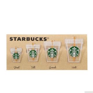 スターバックスコーヒー(Starbucks Coffee)のスターバックス クリップセット おまけつき(ノベルティグッズ)