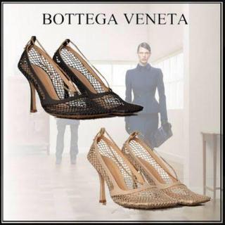 ボッテガヴェネタ(Bottega Veneta)のメッシュパンプス ボッテガべネタ(ハイヒール/パンプス)