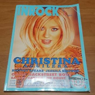 INROCK インロック 4月号 2000 雑誌