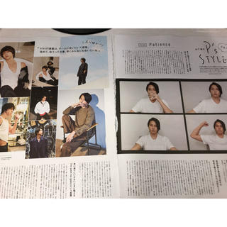 山下智久ViVi7月号2頁切り抜き(印刷物)
