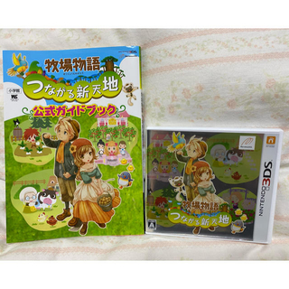 ニンテンドー3DS(ニンテンドー3DS)の牧場物語 つながる新天地 3DS(携帯用ゲームソフト)