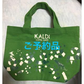 KALDI - 【新品未使用】カルディ★トートバッグミニ★