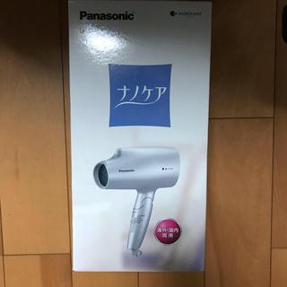 パナソニック(Panasonic)のPanasonic ヘアドライヤーナノケアEH-NA59-S(ドライヤー)