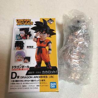 ドラゴンボール - ドラゴンボール 一番くじ D賞 アーカイブス 孫悟空
