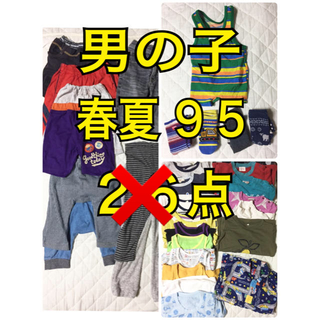 西松屋 - ① 子供服 95 春夏 男の子 まとめ売り キッズ