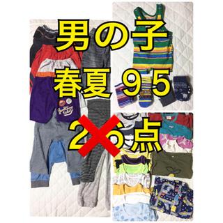 ニシマツヤ(西松屋)の① 子供服 95 春夏 男の子 まとめ売り キッズ(その他)