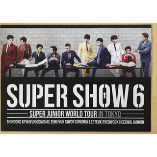 スーパージュニア(SUPER JUNIOR)のスーパージュニア SUPER JUNIOR スーパーショー6 パンフレット(ミュージシャン)