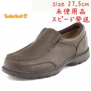 ティンバーランド(Timberland)のティンバーランド カジュアルシューズ size 27.5cm 未使用品(ドレス/ビジネス)
