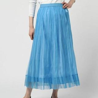 アナイ(ANAYI)のANAYI シルクオーガンジープリーツスカート(ロングスカート)