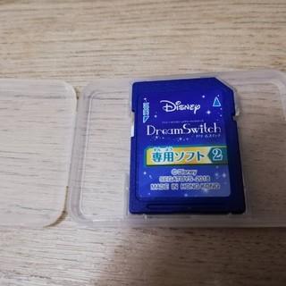 Disney - ディズニー Dream Switch専用ソフト2