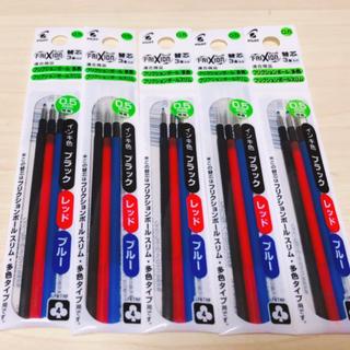 PILOT - 0.5ミリ フリクション ★5パック★ 替え芯 替芯 まとめ売り 3色 0.5