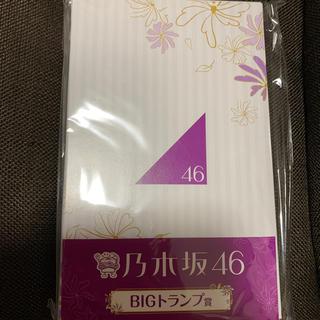 ノギザカフォーティーシックス(乃木坂46)の乃木坂 BIGトランプ(女性アイドル)