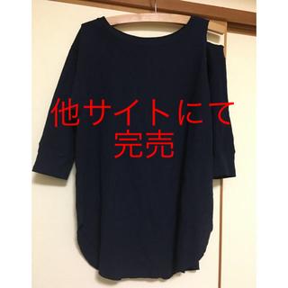 サマンサモスモス(SM2)のワッフル7分袖Tシャツ(Tシャツ(長袖/七分))
