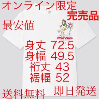 UNIQLO - KIDS ビリー・アイリッシュ × 村上隆 UT(グラフィックTシャツ・半袖)